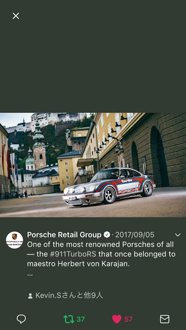 Porsche930_tw_turboRS_20170917.png