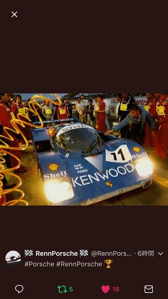 Porsche956_KENWOOD_tw_20170813.png