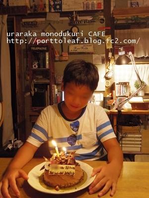 11歳誕生日