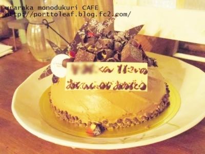 11歳誕生日ケーキ