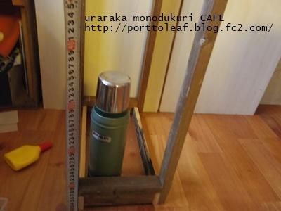IMGP3561.jpg