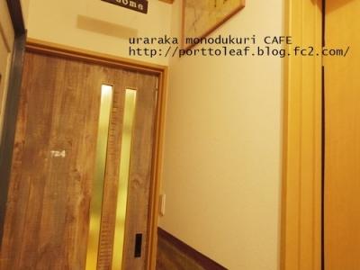 IMGP4298.jpg