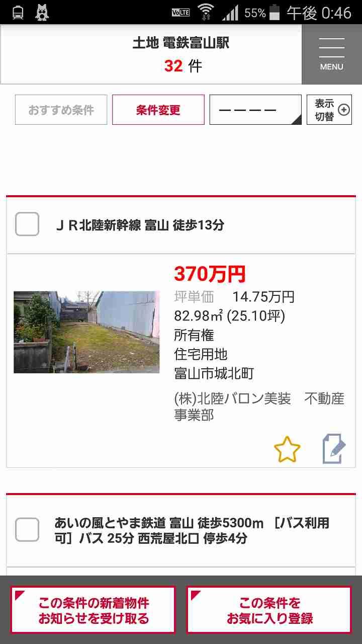 Screenshot_2017-08-25-12-46-32.jpg