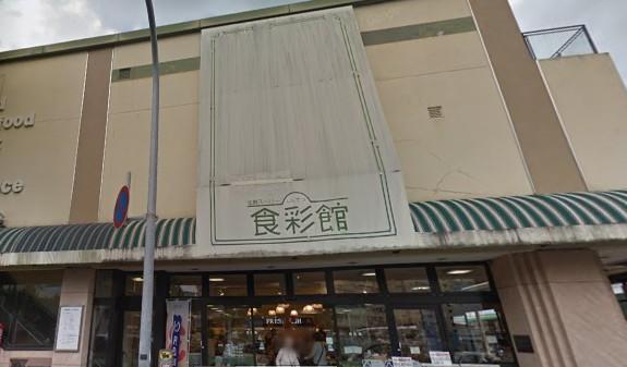ヒューマンアカデミーロボット教室の兵庫県神戸市北区の福崎中央 KIDS MBA