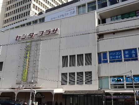 ヒューマンアカデミーロボット教室の兵庫県神戸市中央区の三宮 ヒューマンアカデミー