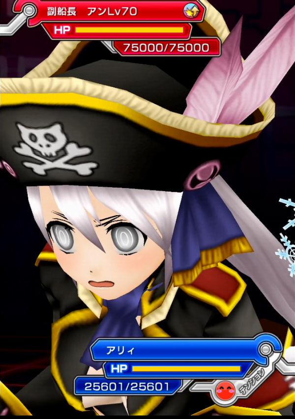 海賊からの招待状_15_副船長アンLv70_02