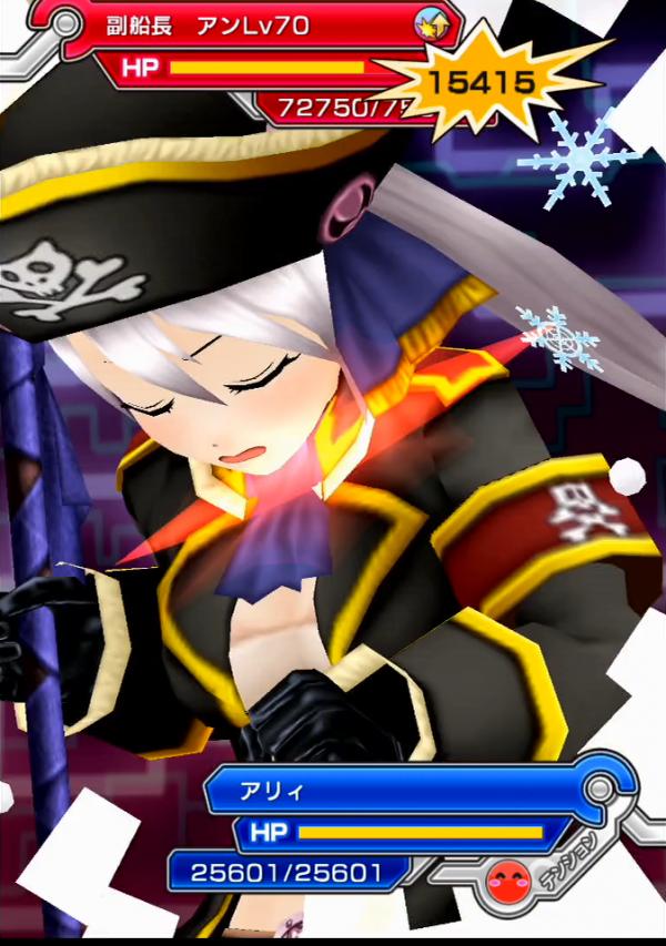 海賊からの招待状_15_副船長アンLv70_03