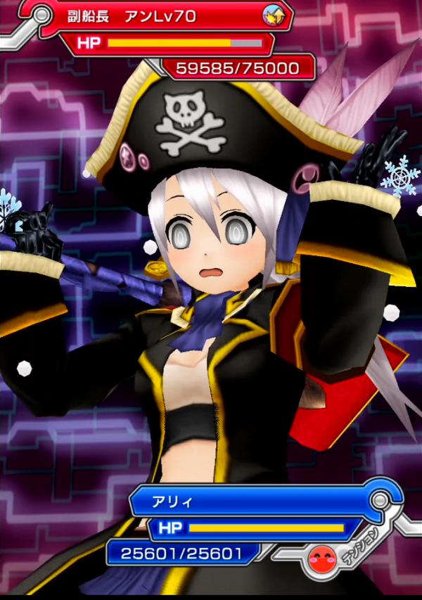 海賊からの招待状_15_副船長アンLv70_08
