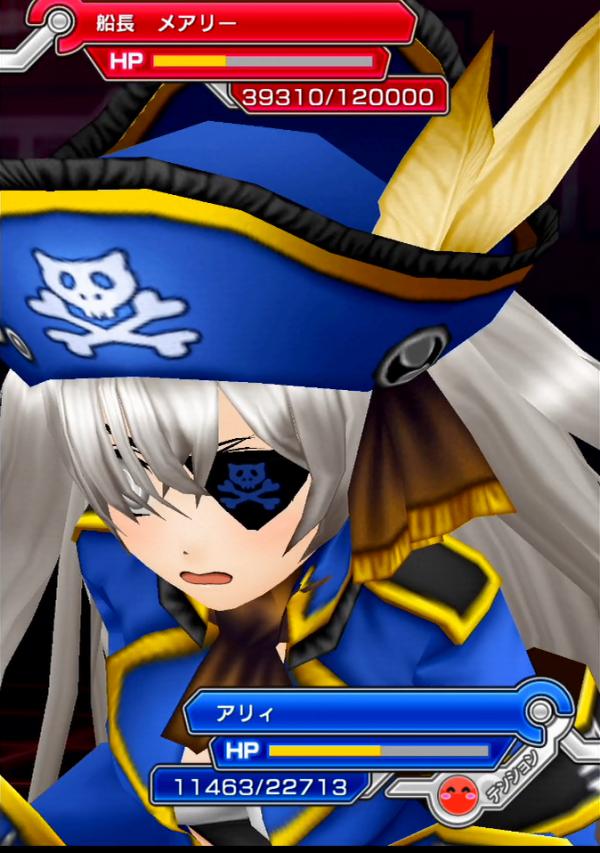 海賊からの招待状_16_船長メアリー_12