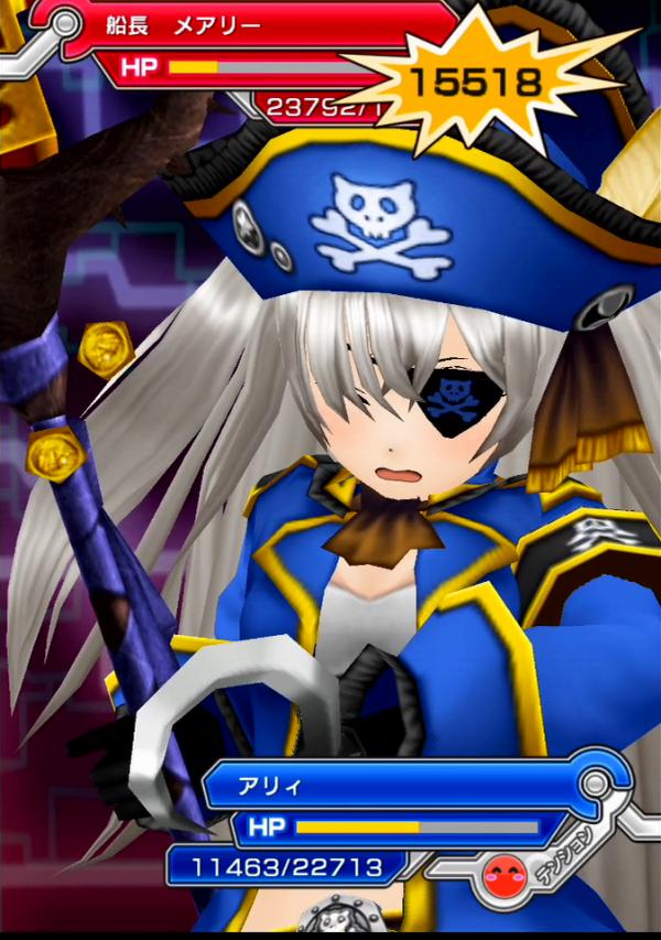 海賊からの招待状_16_船長メアリー_14