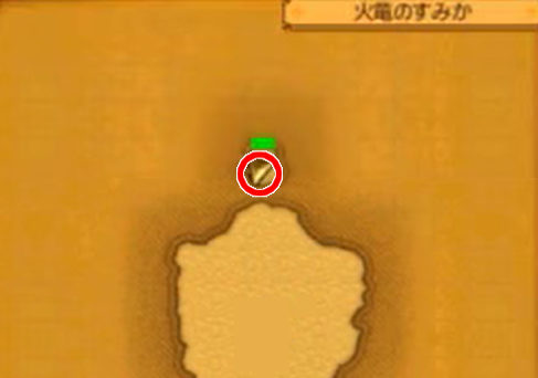 【ドラクエ11】3DS版 クエスト『ロマンの里 ホムラ』 ホムラの隠し財宝の入手場所 【DQ11 攻略】