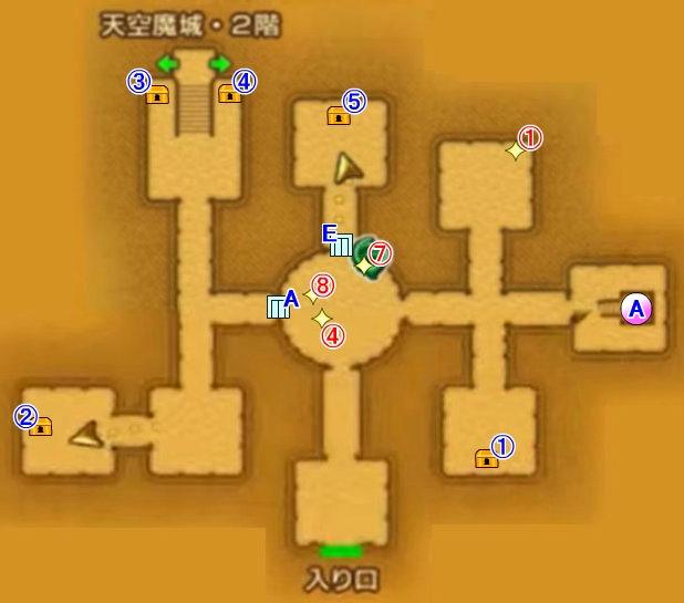 レベル上げ 天空魔城