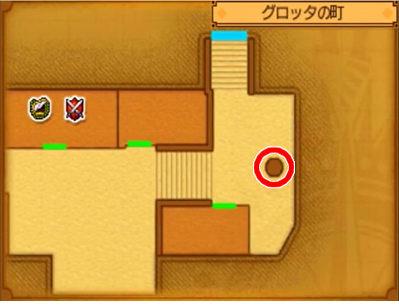 【ドラクエ11】3DS版 クエスト『幻の闘士はどこに?』 デルギンスの居場所 【DQ11 攻略】