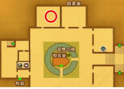 【ドラクエ11】3DS版 クエスト『かくれんぼの極意』 かくれんぼ名人デルギンスの居場所 【DQ11 攻略】