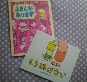 ヨシタケシンスケさんの本