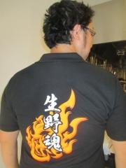 【新店】麺や 福はら-30
