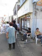 らぁ麺屋 飯田商店【弐】-3