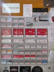 らぁ麺屋 飯田商店【弐】-5