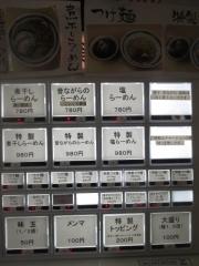 煮干鰮 らーめん 圓【参】-2