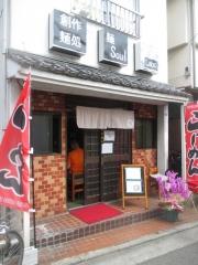【新店】創作麺処 麺Soul Labo-1