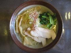 【新店】創作麺処 麺Soul Labo-5