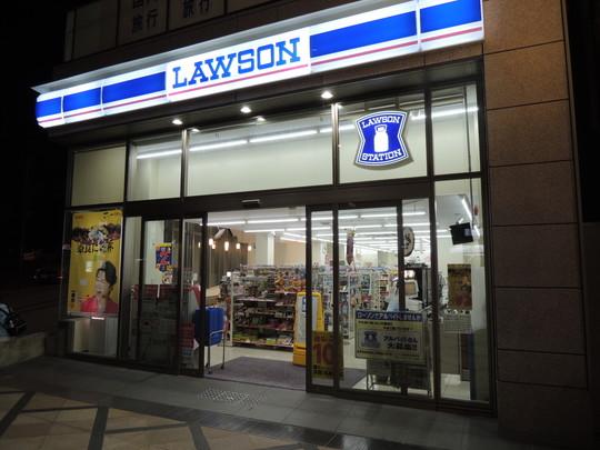 ローソン近鉄奈良駅前店