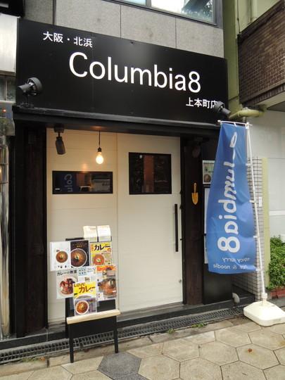 Columbia8 上本町店
