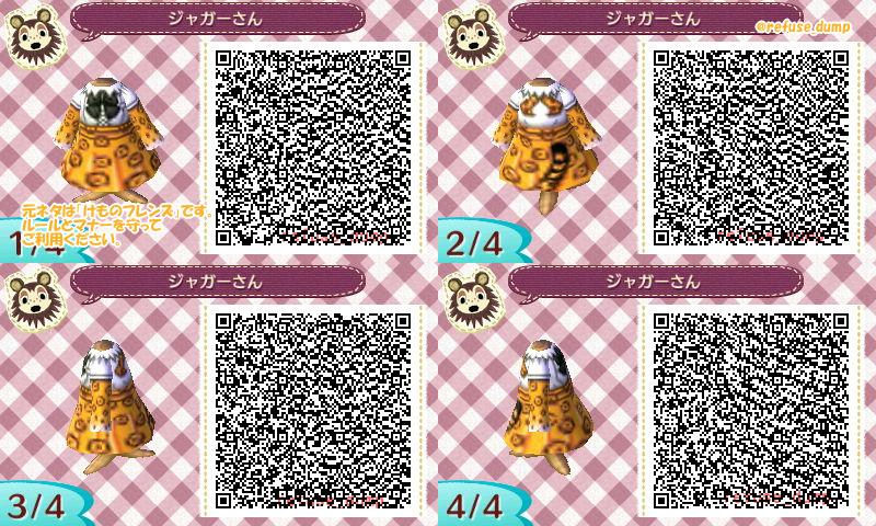 jaguar_code.jpg