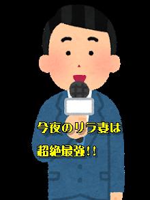 job_reporter_man_smile.png