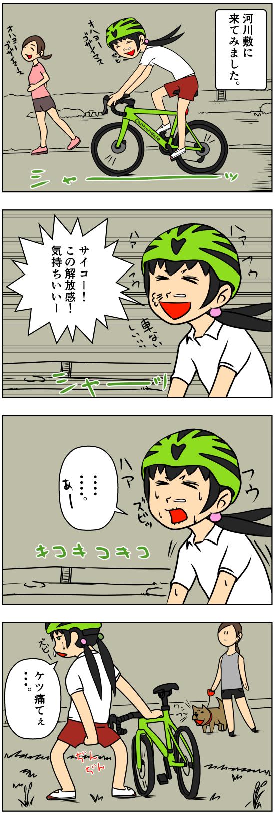 sansyokudanngochan-11-22.jpg