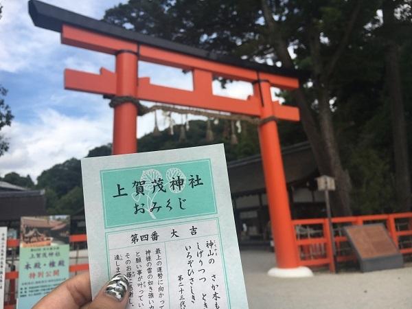 kamigamo20178259.jpg