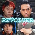 昭和ロックバンド  REVOLVER  ブログ