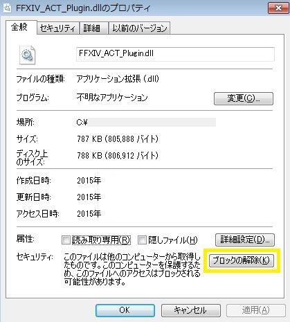MopiMopi ACT Overlay - Final FantasyXIV