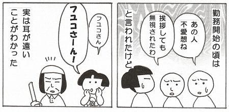 2017072712014653e.jpg