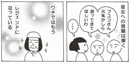 20170727120204a87.jpg