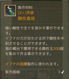 201708240309560d0.png