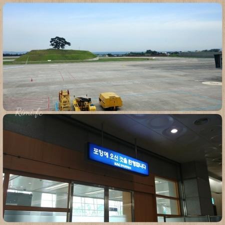 201709airplane_7.jpg