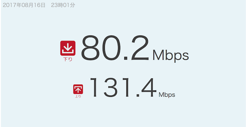 speedtest02.png