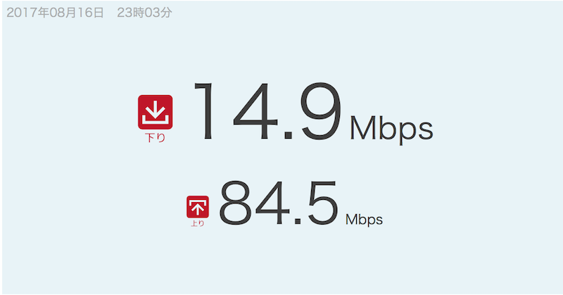 speedtest03.png