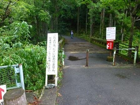 阿寺の七滝8