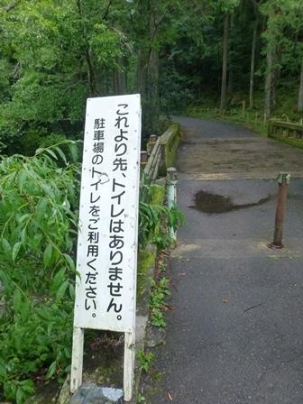 阿寺の七滝9