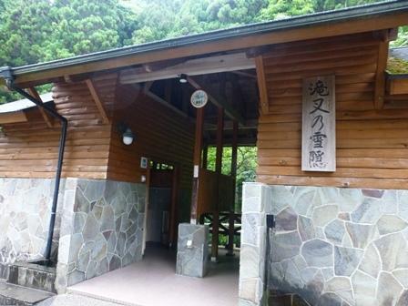阿寺の七滝10