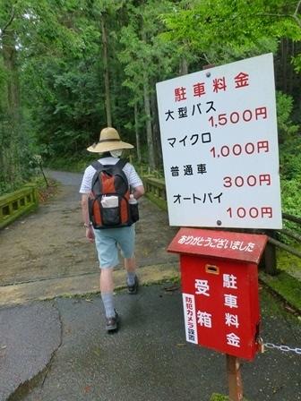 阿寺の七滝14