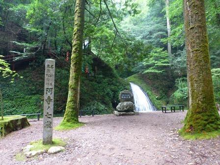 阿寺の七滝17