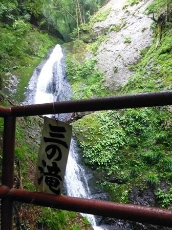 阿寺の七滝34