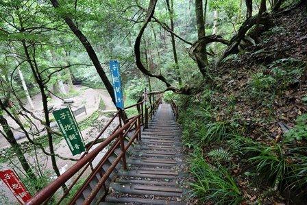 阿寺の七滝39