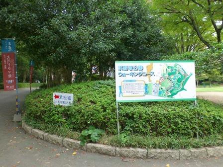 浜松城公園5