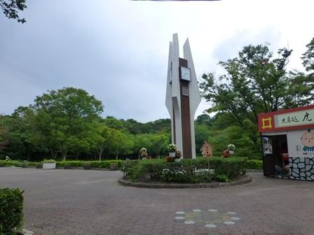 浜松城公園7