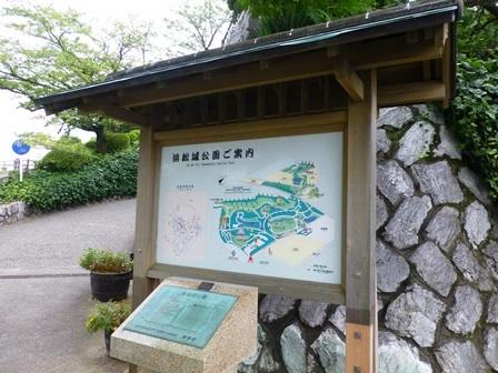 浜松城公園8
