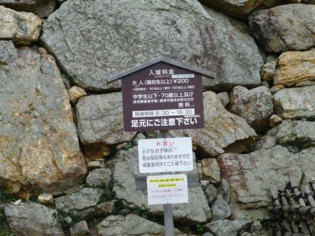 浜松城公園18